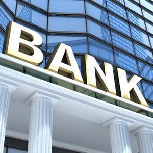 Банки Томилино