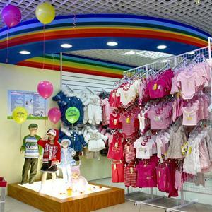 Детские магазины Томилино