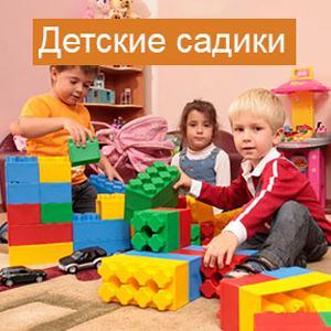 Детские сады Томилино