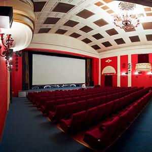 Кинотеатры Томилино