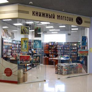 Книжные магазины Томилино