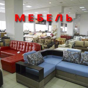 Магазины мебели Томилино