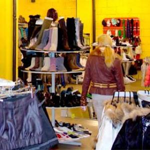 Магазины одежды и обуви Томилино