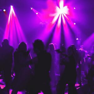 Ночные клубы Томилино