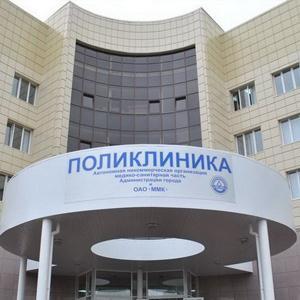Поликлиники Томилино