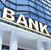 Банки в Томилино