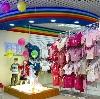 Детские магазины в Томилино
