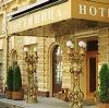 Гостиницы в Томилино