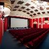 Кинотеатры в Томилино