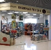 Книжные магазины в Томилино
