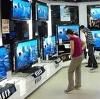 Магазины электроники в Томилино