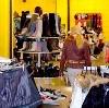 Магазины одежды и обуви в Томилино