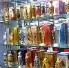 Парфюмерные магазины в Томилино