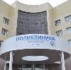 Поликлиники в Томилино