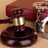 Суды в Томилино