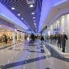 Торговые центры в Томилино