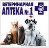 Ветеринарные аптеки в Томилино