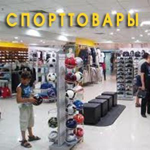 Спортивные магазины Томилино