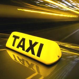 Такси Томилино