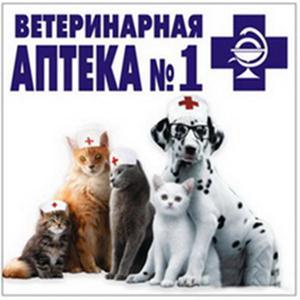 Ветеринарные аптеки Томилино